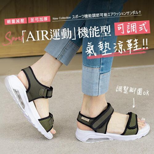 (現貨)BONJOUR☆可調腳圍!AIR機能型運動氣墊涼鞋【ZB0354】5色 0
