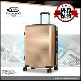《熊熊先生》超值優惠款特托堡斯Turtlbox電子紋防刮耐磨行李箱29吋大容量硬殼旅行箱T62密碼鎖飛機輪八輪