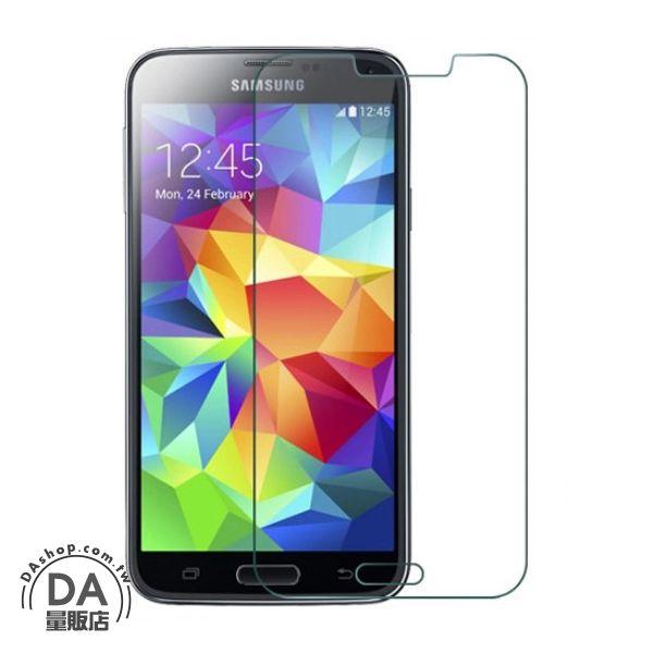 《DA量販店》Samsung S5 i9600 超薄 0.2mm 9H 鋼化 玻璃 保護貼(80-0834)