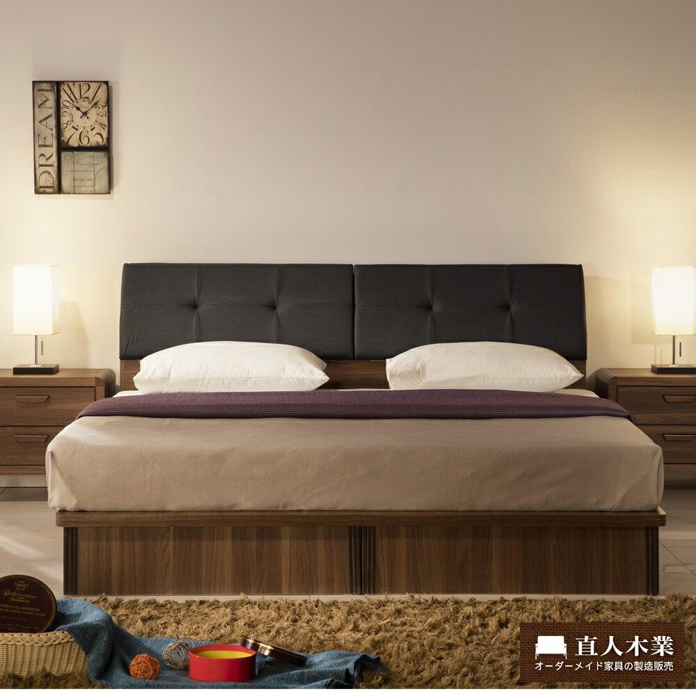【日本直人木業】Industry收納5尺抽屜生活床組(床底有2個收納抽屜)