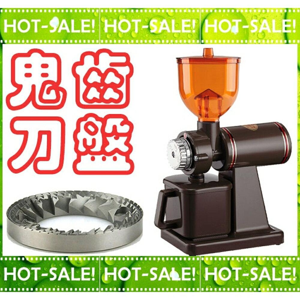 《加贈電子秤+咖啡豆+清潔刷》Tiamo 610N 咖啡色 鬼齒刀 手沖/美式咖啡專用 電動磨豆機 (台灣製)