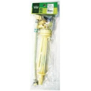 (馬桶水箱)進水器附軟管 5030-36