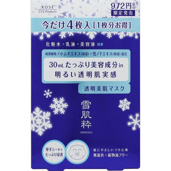 日本 KOSE 雪肌粹美白面膜 4枚入 *夏日微風*