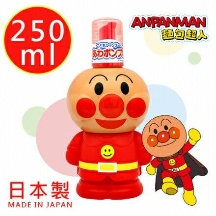 BANDAI 麵包超人 兒童泡沫洗髮精 250ml