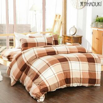 搖粒絨兩用被毯床包組-雙人 [夢想] 瞬間暖呼呼 ; 獨家限定款 ; 翔仔居家台灣製
