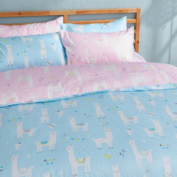床包被套組雙人-100%精梳棉【早安羊駝】含兩件枕套,戀家小舖,台灣製