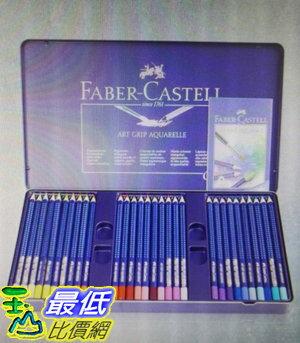 [COSCO代購 如果沒搶到鄭重道歉] W73232 Faber-Castell 輝柏創意工坊水彩色鉛筆60入