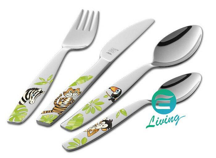 Zwilling 雙人牌 兒童餐具 叢林系列 刀叉湯匙組4入 #07135-210