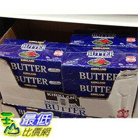 [COSCO代購] 需低溫宅配無法超取 KIRKLAND SIGNATURE SALTED BUTTER 含鹽奶油453X4 _C741114