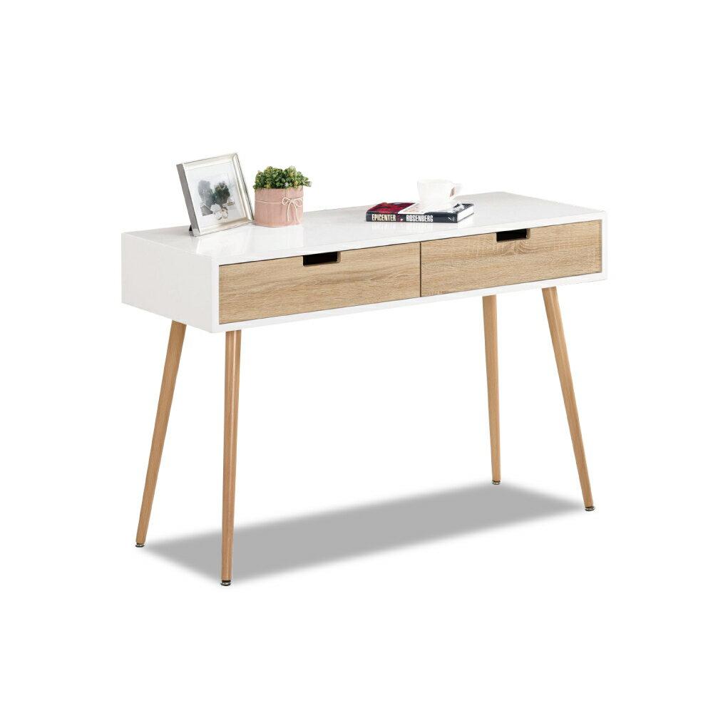 伊妮德3.6尺書桌(寬110x深50x高74cm)/ASSARI