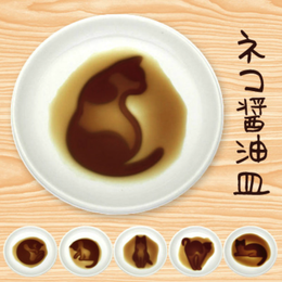 日式 貓咪創意浮雕醬油碟6入組