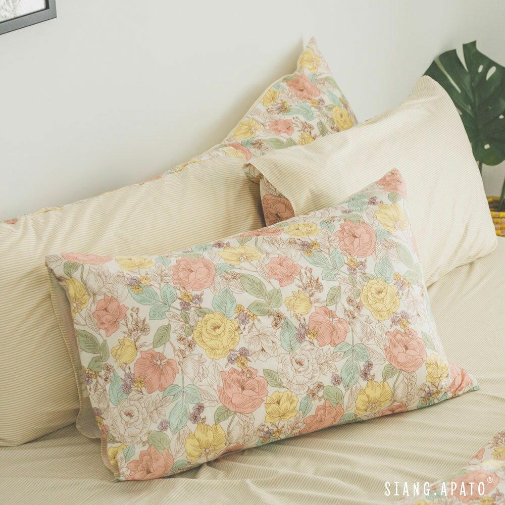 純棉 床包枕套組 加大【Blossom】ikea風格 100%精梳純棉 翔仔居家│好窩生活節