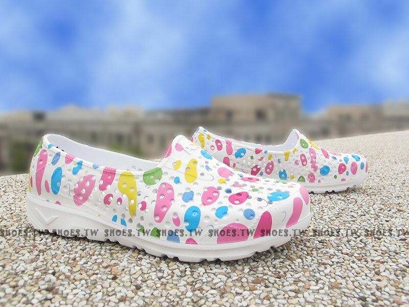 《下殺5折》[19cm] Shoestw【62K1SA64RW】PONY TROPIC 水鞋 童鞋 軟Q 防水 洞洞鞋 白彩虹點點 親子鞋
