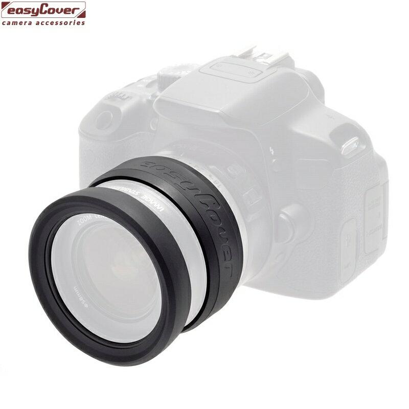 又敗家~easyCover彈性矽膠58mm鏡頭保護套Lens Rim^(黑色 開年 貨^)