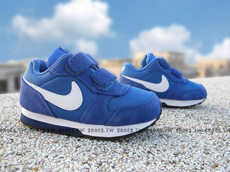 Shoestw【806255-406】NIKE MD RUNNER 2 運動童鞋 小童鞋 藍白 雙黏帶