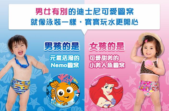 【嬰兒尿布】 滿意寶寶moony 戲水專用紙尿褲(游泳尿布)/玩水褲 M/L/XL(3片/包)