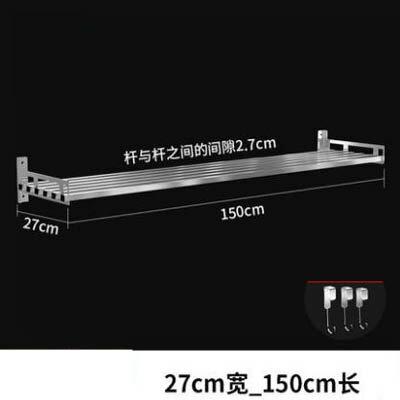【廚房壁掛置物架-27150-27*150cm-1套組】方管不銹鋼用具收納層架(需打孔)-7201007
