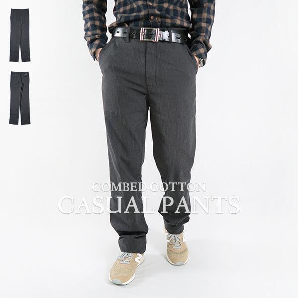 sun e:精梳棉平面休閒長褲顯瘦長褲彈性長褲斜口袋條紋長褲版型修飾腿型更顯修長COMBEDCOTTONCASUALPANTSFLATFRONTSTRAIGHTPANTSSLIMPANTS(321-1071-01)黑色腰圍30~41(英吋)[實體店面保障]sun-e