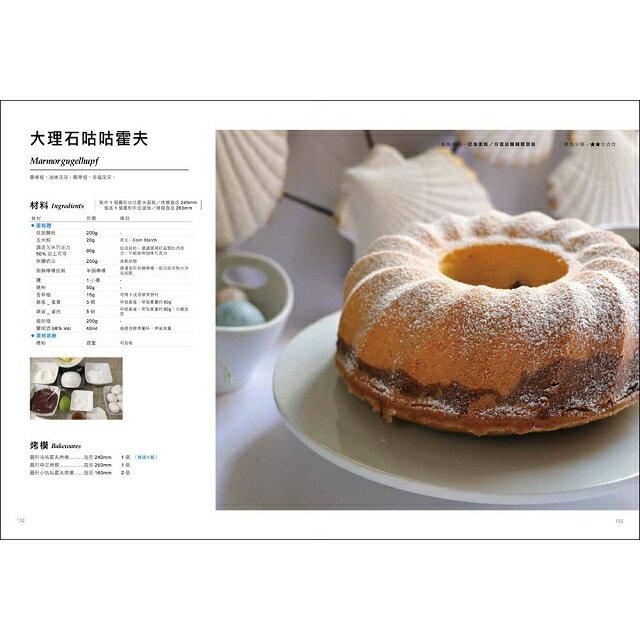 奧地利寶盒的家庭烘焙:讓我留在你的廚房裡!蛋糕、塔派、餅乾,40道操作完整、滋味真純的溫暖手作食譜書 6