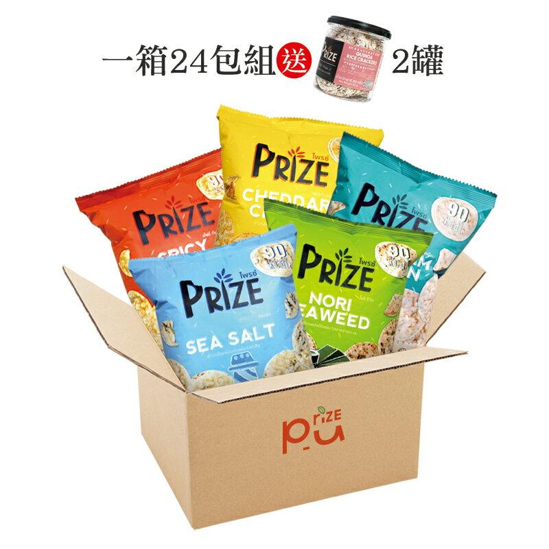Prize派姿-爆米片一箱24包(送罐裝米餅x2)(低卡零食)(中元節免運特惠) 0