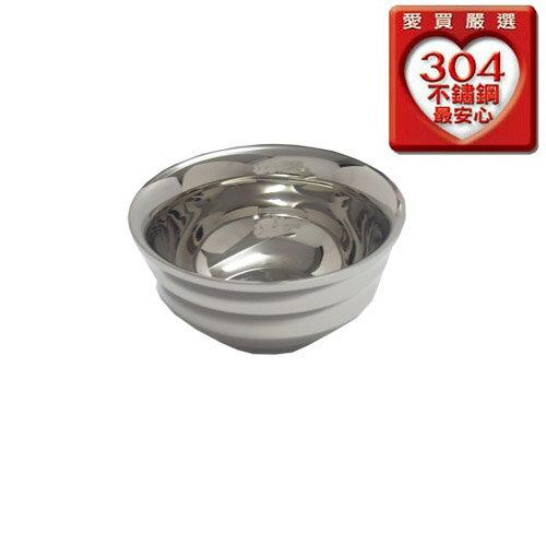 日式304不鏽鋼碗(12公分)【愛買】