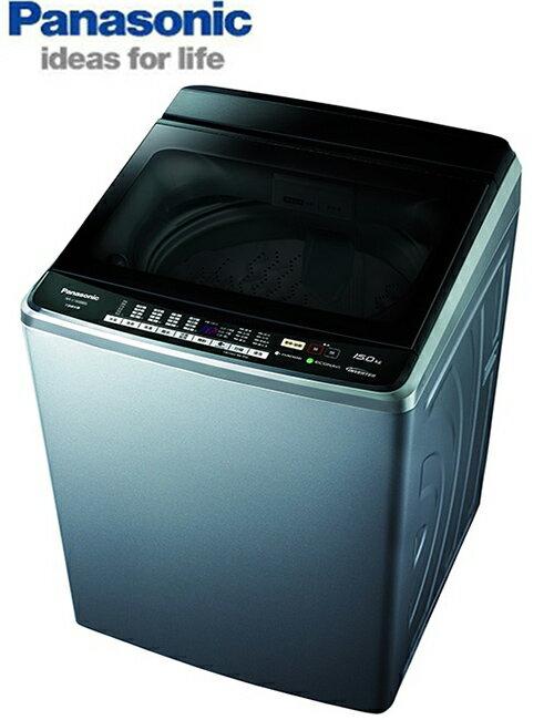 Panasonic 14公斤智慧節能變頻不鏽鋼洗衣機 NA-V158BBS-S **免運費+基本安裝**