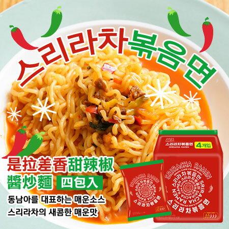 韓國是拉差香甜辣椒醬炒麵(四包入)540g乾炒麵炒麵是拉差甜辣醬乾麵泡麵【N102994】