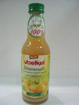德國維可Voelkel^~有機檸檬汁200ml 罐
