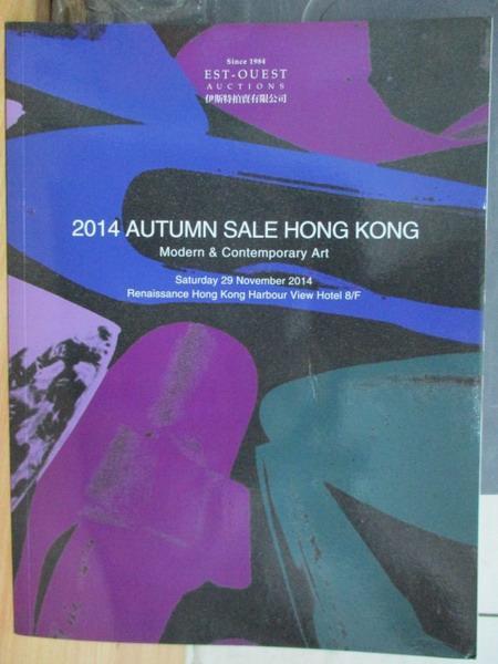 ~書寶 書T6/收藏_WEN~Est~Ouest 2014 Autumn Sale HK_