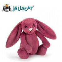 彌月禮盒推薦★啦啦看世界★ Jellycat 英國玩具 安撫玩偶 / 野莓色 玩偶 彌月禮 生日禮物 情人節 聖誕節 明星 療癒 辦公室小物