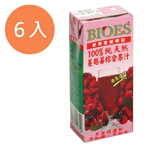 BIOES 囍瑞 100%純天然 蔓越莓綜合果汁 200ml (6入)/組 【效期2018.07月】