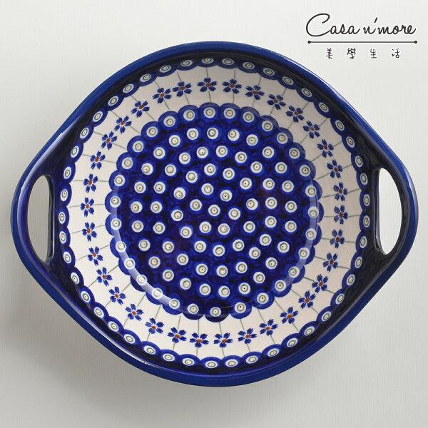 波蘭陶藏青小卉系列雙耳圓形深餐盤陶瓷盤菜盤深盤圓盤22cm波蘭手工製