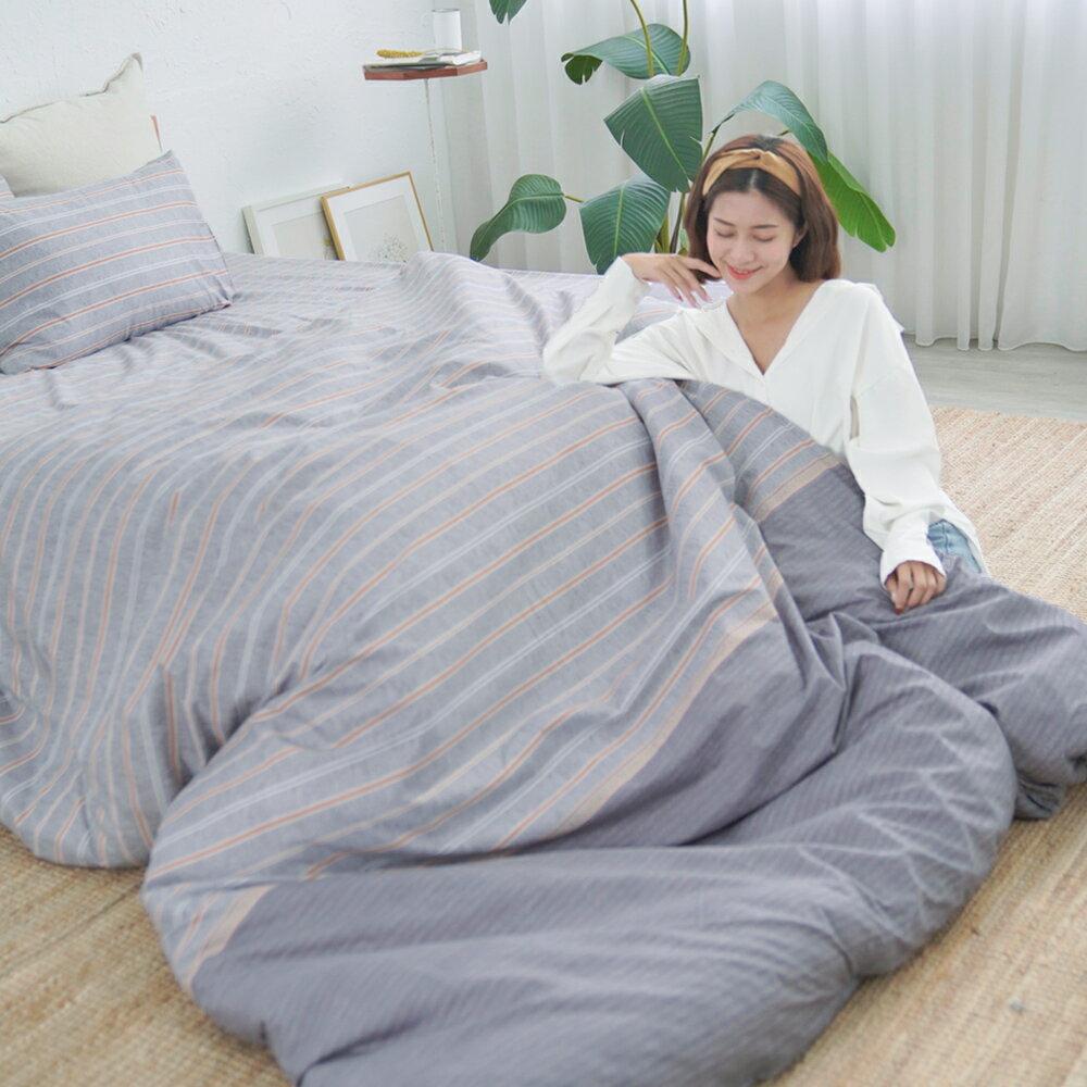 舒柔超細纖維床包組 床包被套組 兩用被床包組(單人/雙人/加大)台灣製【U122】
