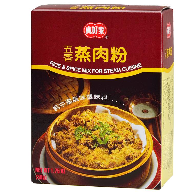 【真好家】調味五香蒸肉粉50g-(全素)
