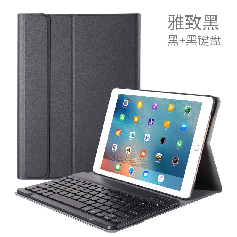蘋果2019新款ipad mini5鍵盤保護套2018殼Pro11寸平板電腦air3超薄10.5/9.7外接藍芽鍵盤滑鼠迷你4代老款外殼
