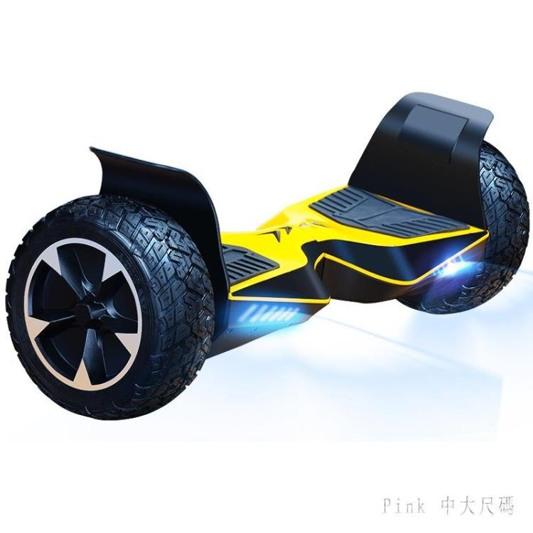 火爆搶購 越野兩輪智能體感平衡車成人學生兒童代步車電動車8.5寸 JY9389