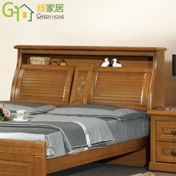 【綠家居】雅可納樟木紋5尺實木雙人床頭箱(不含床底&床墊&床頭櫃)