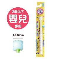 【安琪兒】日本【STB蒲公英】360度嬰兒牙刷1入(3歲以下) _好窩生活節-安琪兒婦嬰百貨-媽咪親子推薦