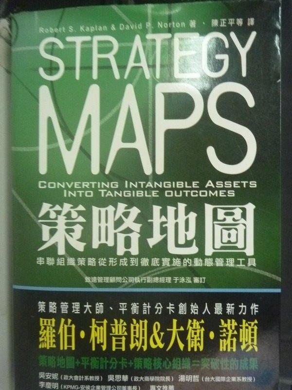 【書寶二手書T8/財經企管_ZCZ】策略地圖_Robert S.Kaplan