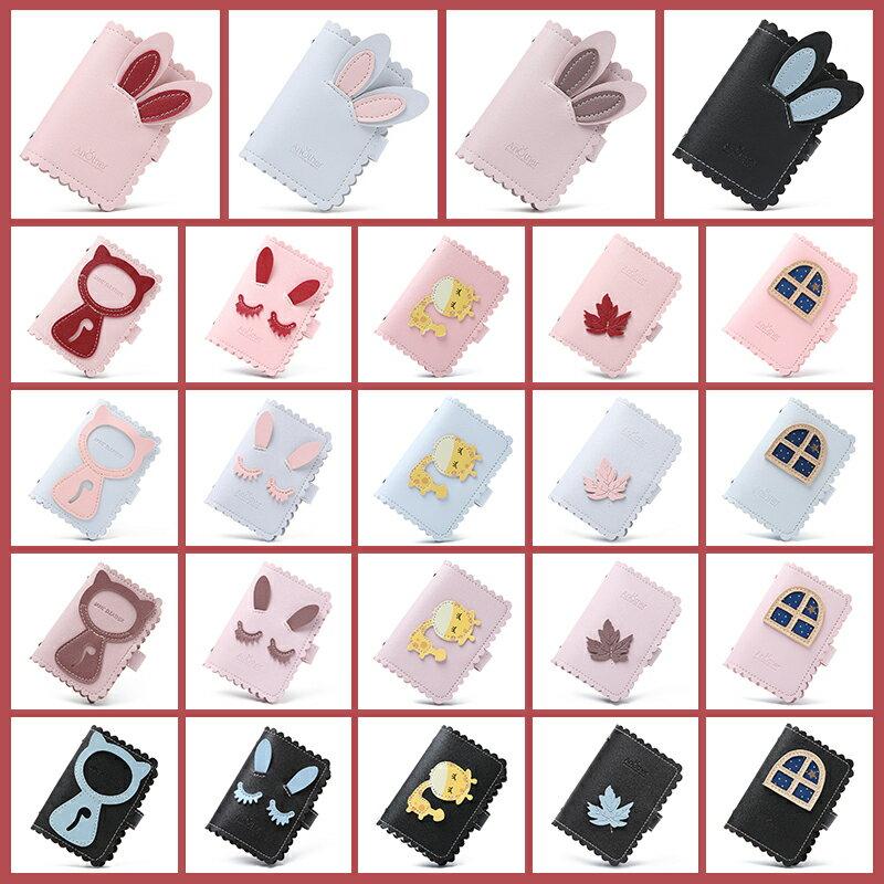 零錢袋短夾 小錢包 防消磁卡套小巧卡包錢包一體包女式超薄高檔大容量卡片包卡夾精致