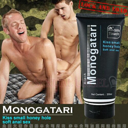 情趣線上◆Black Monogatari*兄弟肛交專用 後庭潤滑液◆200ml