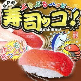 日本NPG◆江戶前SUSHI 壽司造型震動按摩器-鮪魚壽司◆可愛有趣的小玩具◆情趣線上