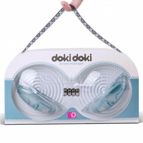 美國 Funzone◆Doki Doki月牙灣-胸部鍛鍊器-藍色◆經常按摩使胸部豐滿堅挺◆情趣線上