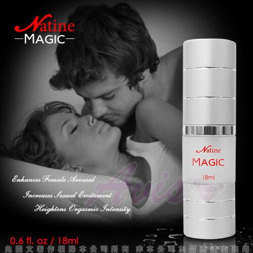 Natine Magic 頂級奢華慾望情趣提升露-18ml 威而柔 情趣線上