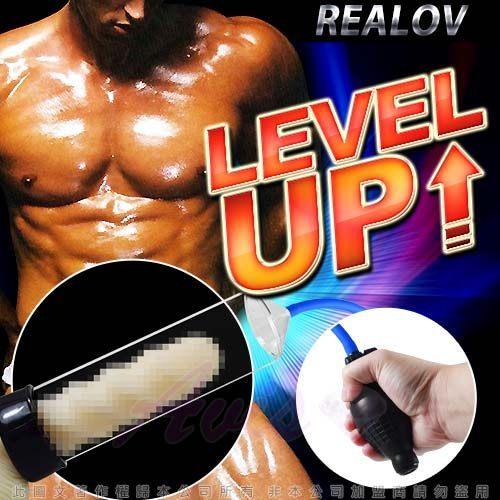 自愛器 自慰器 情趣用品 AeroUp 手握球幫浦真空強力吸引器