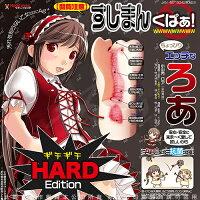 極薄0觸感推薦到自慰器 日本TH Magic eyes 閱覽注意 AG+抗菌 HARD Edition 姊姊 蘿亞 雙層構造自慰器 18禁不禁