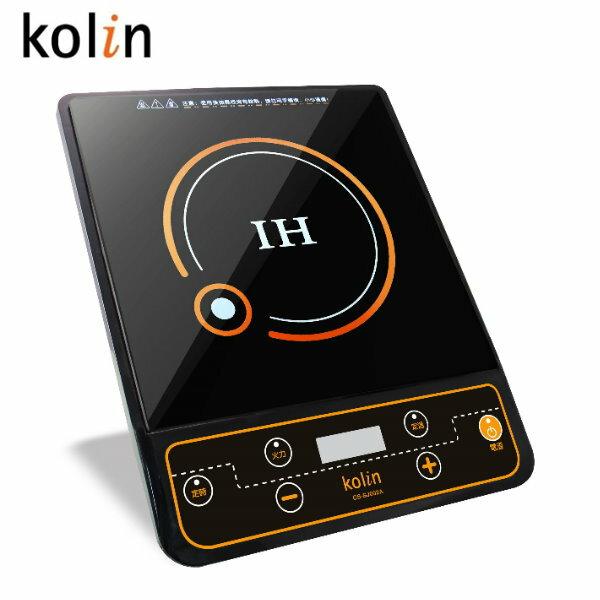 【歌林Kolin】1300W按鍵式IH微晶電磁爐CS-SJ002A