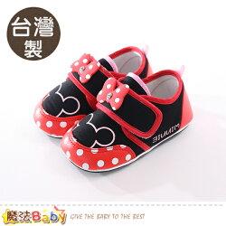 寶寶鞋 台灣製迪士尼米妮正版強止滑鞋 魔法Baby~sk0297