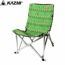 ~~蘋果戶外~~KAZMI K3T3C024GN 民族風樂活椅 綠 人體工學 耐重80kg