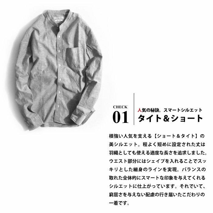 【現貨】 牛津襯衫 淺立領 日本製 ciao 日本男裝 超商取貨 zip-tw【55-811-aa】 4